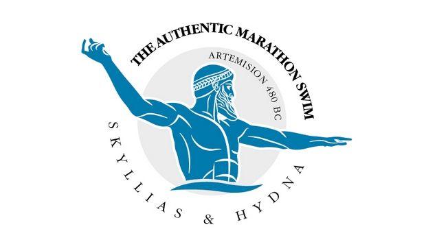 The Authentic Marathon Swim 2.500 χρόνια μετά στο Αρτεμίσιο