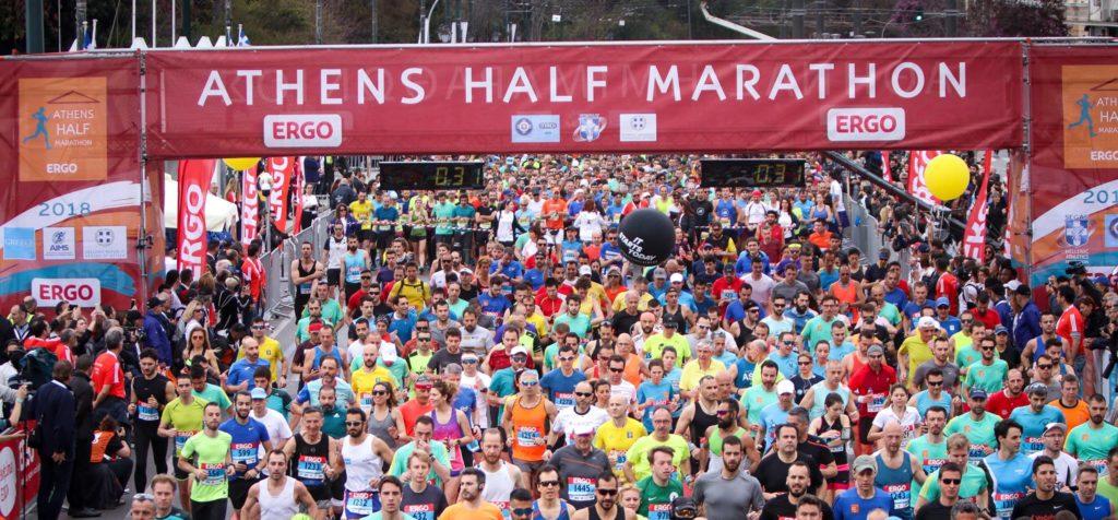 Ημιμαραθώνιος Αθήνας 2020 - Ενημέρωση για τη διεξαγωγή του αγώνα