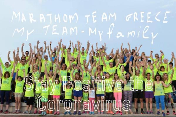 Η Marathon Team Greece και η Μαρία Πολύζου τιμούν την Παγκόσμια Ημέρα Τρεξίματος!