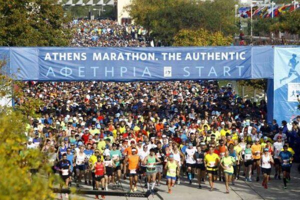 Ματαιώνεται ο Αυθεντικός Μαραθώνιος της Αθήνας 2020 - Virtual Race το Νοέμβριο