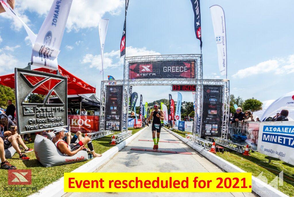 Ακυρώνεται XTERRA Greece Off Road Triathlon και O.W.S. Challenge