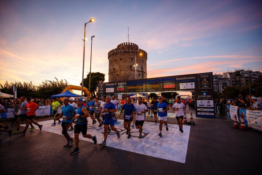 Αναβολή λόγω COVID-19 για το Νυχτερινό Ημιμαραθώνιο της Θεσσαλονίκης
