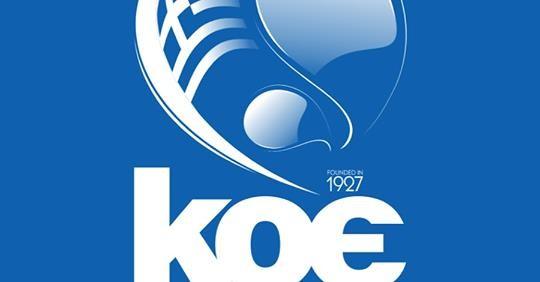 SOS της ΚΟΕ για την «καραντίνα» των αθλημάτων της