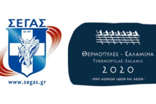 Ο virtual μαραθώνιος της Αθήνας 2020 τιμά το επετειακό έτος «Θερμοπύλες- Σαλαμίνα 2020»